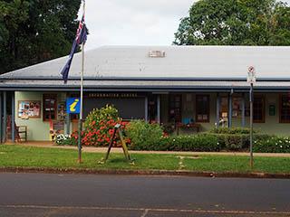 Yungaburra Visitor Centre