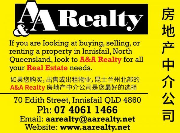 A&A Realty 房地产中介公司