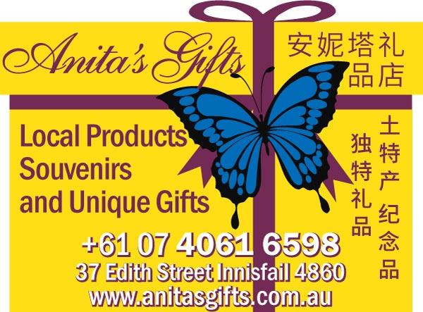 Anita's Gifts 安妮塔礼品店 Innisfail