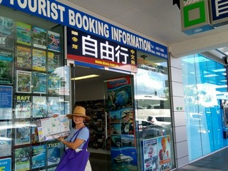 Cairns Tourist Information and Chinese Tourist Info