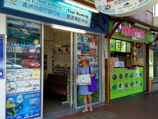 Cairns City Chinese Tourist Info Centres