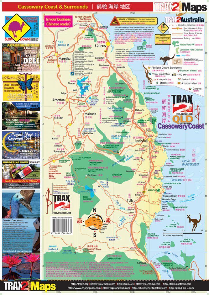 Findind cassowaries is easy with this map