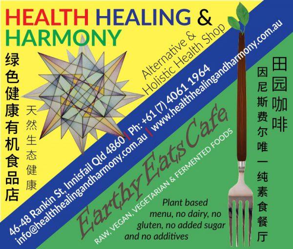 Health Healing & Harmony