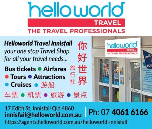 HelloWorld 你好世界 Innisfail