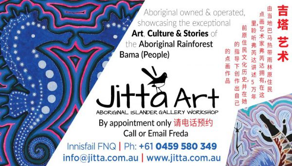 Jitta Art Gallery Workshops 吉塔 艺术