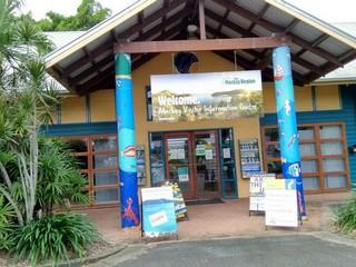 Mackay Visitor Info Centre