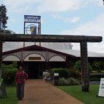 Mareeba Info Centre