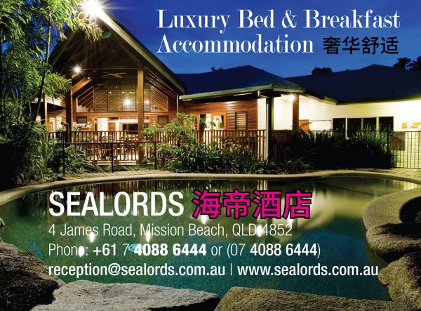 Sealords B & B