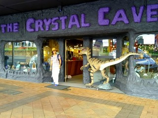 Atherton Tablelands Crystal Caves